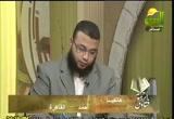 فتاوى الرحمة (10/6/2012)
