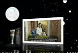 إصلاح البيت المسلم (2) (11/6/2012) مجلس الرحمة