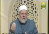 فتاوى الرحمة (13/6/2012)