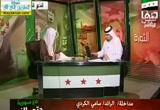 مع سوريا حتى النصر (2/6/2012)