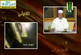 باب المقطوع والموصول (5) (2/6/2012) الإتقان لتلاوة القرآن