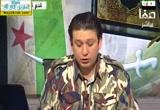 سوريا الثورة (5/6/2012)