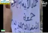 سوريا الثورة (15/6/2012)