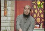 ثلاثة لا ينظر الله إليهم ولا يزكيهم (19/6/2012) مدرسة الحياة