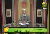 الإيمان والأخلاق (4) (19/6/2012) أخلاقنا