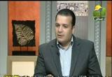 أنا أريد .. وأنت تريد (20/6/2012) مجلس الرحمة