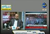 المرحلة الحالية و تجديد الثورة بعد الاعلان الدستور المكمل ( 19/6/2012 ) لقاء خاص