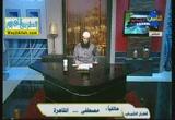 دعونا نفرح ( 21/6/2012 ) قطار الشباب