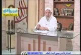 فتاوى قرانية ( 12/6/2012 )