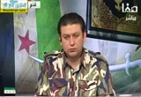 سوريا الثورة (6/6/2012)