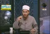 زواج النبى من حفصة رضى الله عنها ( 25/6/2012 ) سيدات بيت النبوة