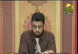 سورة المائدة من الآية 42 إلى الآية 45 (25/6/2012) رواية ورش