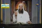 فائدة ذكر الله تعالى ج 4 ( 26/6/2012 ) فاستقيموا اليه