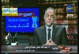 نظرة استشرافية للوضع الراهن ( 26/6/2012 ) مصر الجديدة
