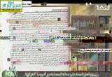 عدالة الصحابة (2) (21/6/2012) من القلب إلى القلب