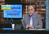 الديمقراطية والعسكرى (  27/6/2012 ) مصر الجديدة
