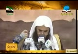 وهو الغفور الودود (29/6/2012) محاضرة اليوم