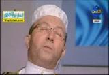 sسورة ال عمران من الاية 93 ( 29/6/2012 ) علمنى حرف