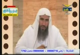 فتاوى قرآنية ( 26/6/2012 )