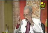 مفهوم الحرب عند اليهود (30/6/2012) أصحاب السبت