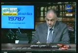 هل انعدمت الكفاءات في مصر ( 1/7/2012 ) مصر الجديدة