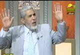 تحويل القبلة (30/6/2012) مجلس الرحمة