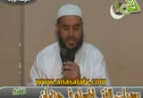 4- يوميات الفتى المسلم فى رمضان