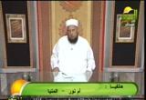 فقه شعبان (2/7/2012) درر المسائل