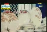 اليمين الدستورى للرئيس  ( 1/7/2012 ) في ميزان القرآن والسنة