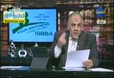 تشويه الاعلام للرئيس المنخب ، واخبار الجيش الحر ( 4/7/2012 ) مصر الجديدة
