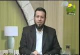 سورة الرحمن من الآية 46 إلى آخر السورة (4/7/2012) اقرأ وارتق