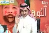 مع سوريا حتى النصر (28/6/2012)
