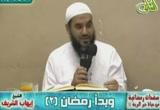 008- وبدأ رمضان.. هدي النبي لحظة بلحظة (2)(سلسلة صفحات رمضانية)