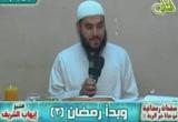 010- وبدأ رمضان.. هدي النبي لحظة بلحظة (3)(سلسلة صفحات رمضانية)