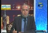 الشرطه ، وثيقة الازهر ( 6/7/2012 ) في ميزان القرآن والسنة