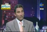 مناقشة قرار المحكمة الدستورية ببطلان قرار الرئيس و المستشار الزند ( 11/7/2012 ) مصر الجديدة