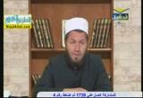 فتاوى قرانية ( 9/7/2012 )