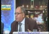 قرار الرئيس برجوع مجلس الشعب ( 9/7/2012 ) في ميزان القرآن والسنة