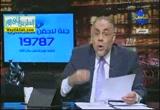 الظاهرة العكاشية و الاعلام الفاسد ( 14/7/2012 ) مصر الجديدة