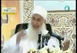 فهم الصيام 2 (6/7/2012) رياض الجنة