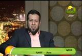 سورة الواقعة من الآية 75 إلى آخر السورة (15/7/2012) اقرأ وارتق