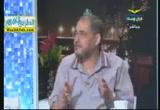 في ميزان القرآن والسنة ( 12/7/2012 )