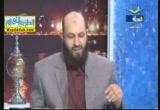 في ميزان القرآن والسنة ( 14/7/2012 )