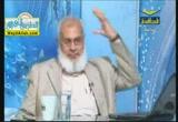 الصيام معجزة ربانية ( 14/7/2012 ) شواهد الحق