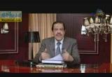 كيف تقرأ القرآن كما كان رسول الله يقرأه(    20-7-2012   )     مع الوحي     )