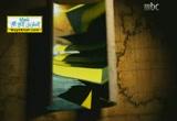 الحلقة الأولى (20/7/2012) قصة الفاروق