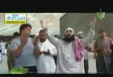 دعاء الشيخ حسن الحسيني في الحج - الحلقة الأولى