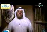 المهن التي كانت قديما في الكويت (22/7/2012) صفحات