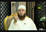 أسماء الجنة (23/7/2012) جنة الله كفاية