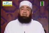أصحاب الغار(23-7-2012)كرامات الصالحين